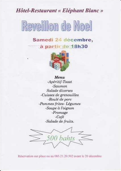 Reveillon noel 2011 (Medium)