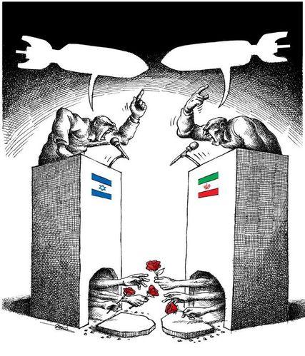 mana-neyestani-no-war.jpg