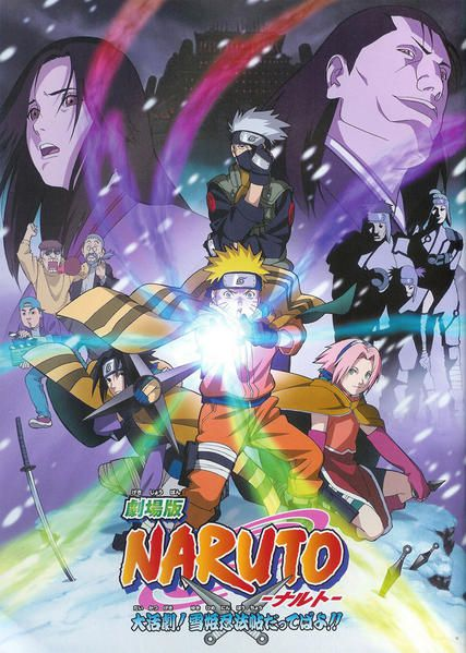 Naruto Le Film 1 - Naruto et la princesse des neiges en streaming