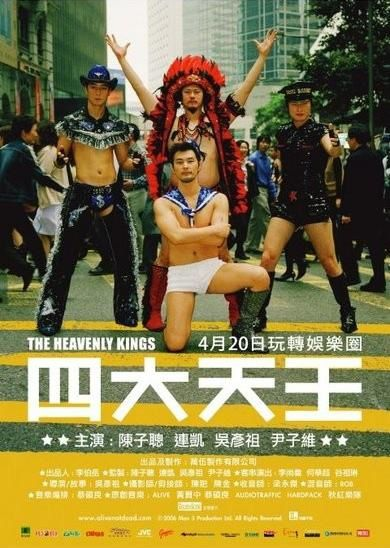The-Heavenly-Kings-affiche-vo.jpg