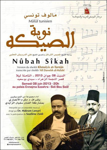 Deux productions musicales inédites de musique spirituelle et de malouf à Ennejma Ezzahra