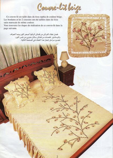 Magazine samira couvre lit broderie ruban - Couvre lit broderie florale ...