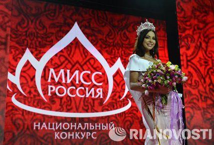 Miss-Russia-2014-Yulia-Alipova.jpg