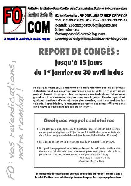 report_de_conges.jpg