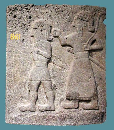http://img.over-blog.com/435x500/3/18/39/95/21--Depuis-mai-2011/18-ISTANBUL-2012/864f3c-Anatolie--fin-epoque-hittite--hommes-marchant.JPG