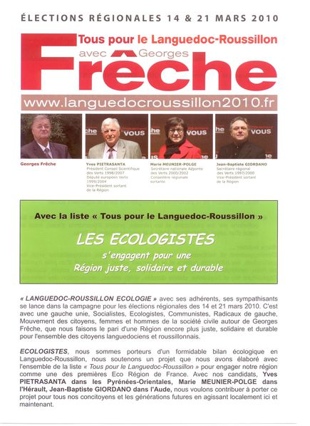 tract eco tlr