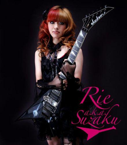 Rie-a.k.a-Suzuka.jpg