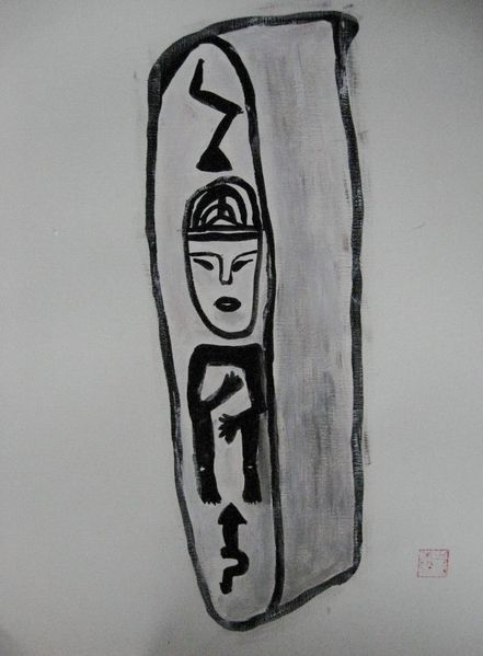 Aymara-God.JPG