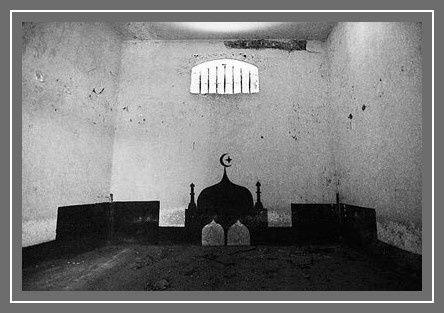 Site de rencontre avec des convertis à l'islam