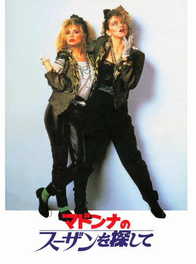 1985-Desperately-Seeking-Susan-Japan-Movie-Program-preview-.jpg