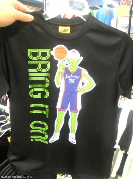 Hello Japan - Piccolo Basketball
