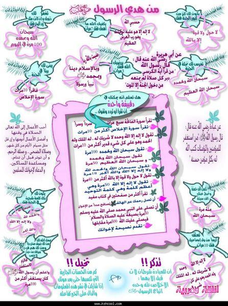 anaqamaghribia497ba71f3c