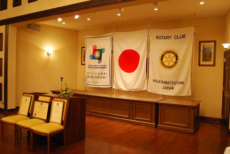 Christmas party de mon rotary club (5)