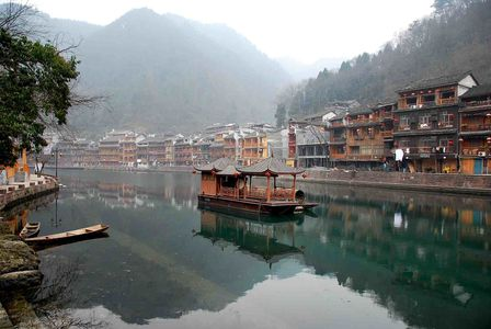 fenghuang-1 0018-small