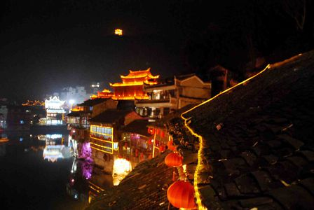 fenghuang-1 0111-small