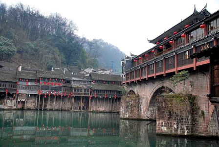 fenghuang-2 0190-small