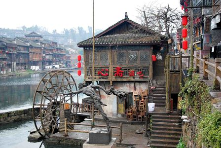 fenghuang-2 0214-small
