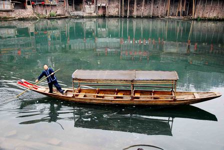 fenghuang-2 0290-small