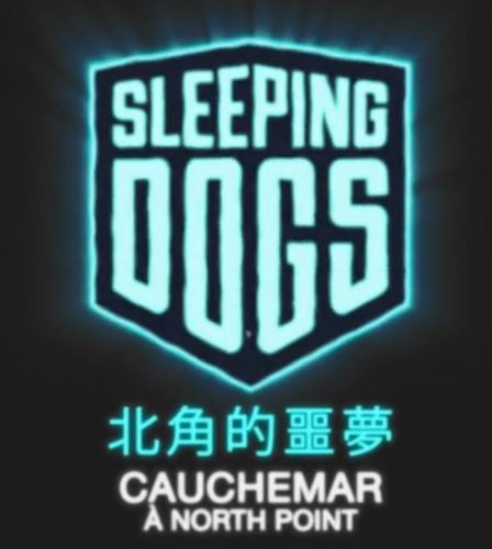 sleepong-dogs.jpg
