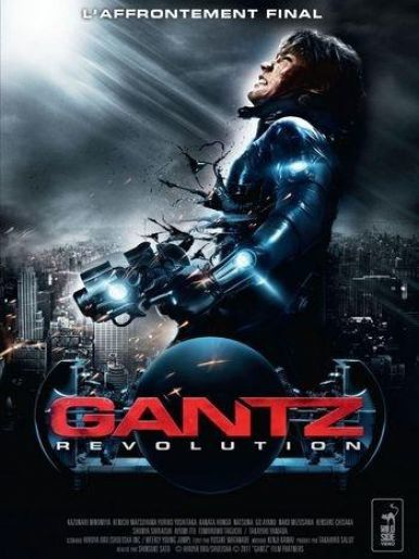 Gantz-Revolution--Gantz-Perfect-Answer-.jpg
