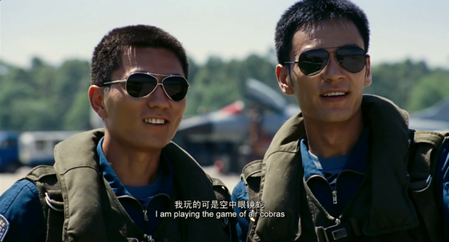 copie-top-gun.png