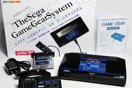 gamegear-salon-3.jpg