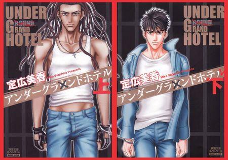 Découverte manga, vos propositions Ughprimg-1024x722