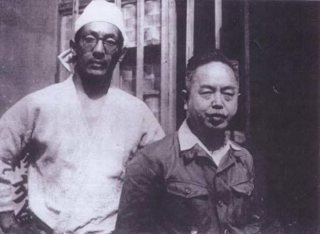 Tani Chojiro Mabuni Kenwa
