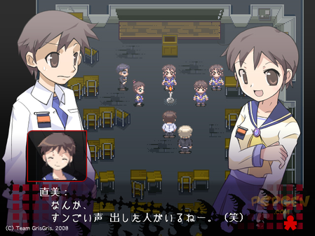 corpse-party-blood-covered-repeated-fear-screenshot_0902800.png