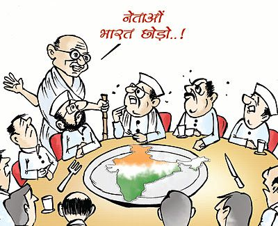 Cartoon-Triverdi--Gandhi-Bon-appetit-Sept-2012.jpg