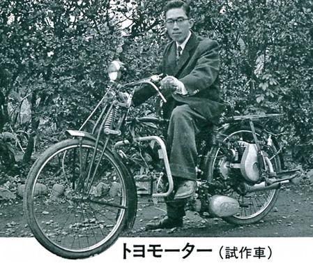 1953-Toyo-2-moteurs083.jpg