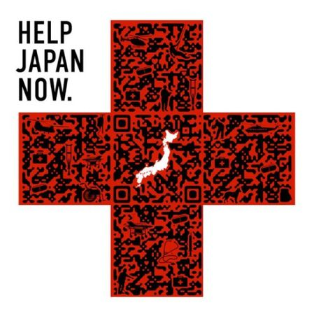 qr-code-red-cross-set-1.jpg