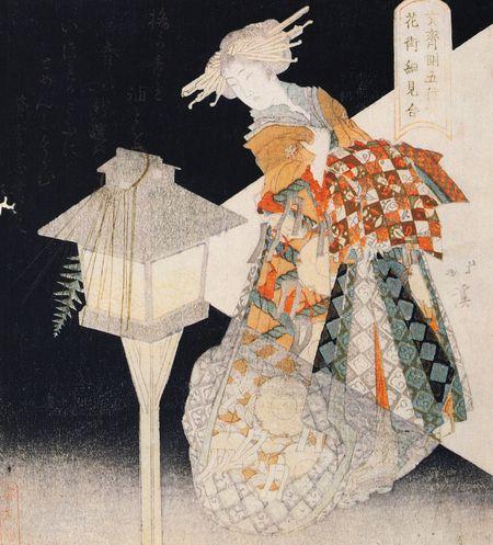 Totoya Hokkei (3)