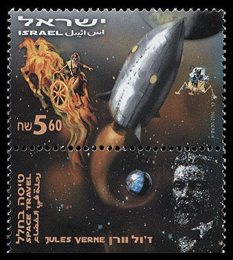 israel 2000 science fiction mi 1575