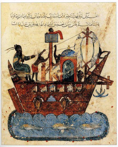 Yahya al-Wasiti baghdad Maqamat 1237