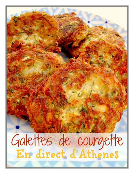 GALETTES COURGETTE Athenes