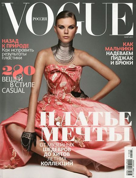 vogue-russia-may-2011-cover