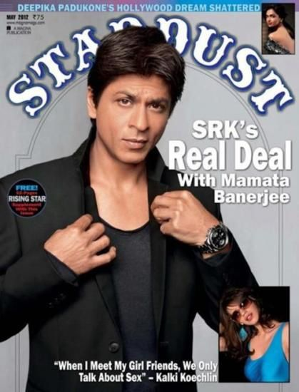 Shahrukh-Khan-on-Stardust-Cover-may-2012.jpg