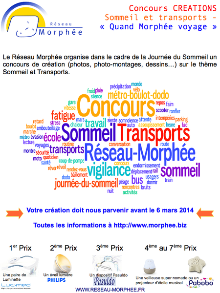 CONCOURS-RESEAU-MORPHEE-2014.png