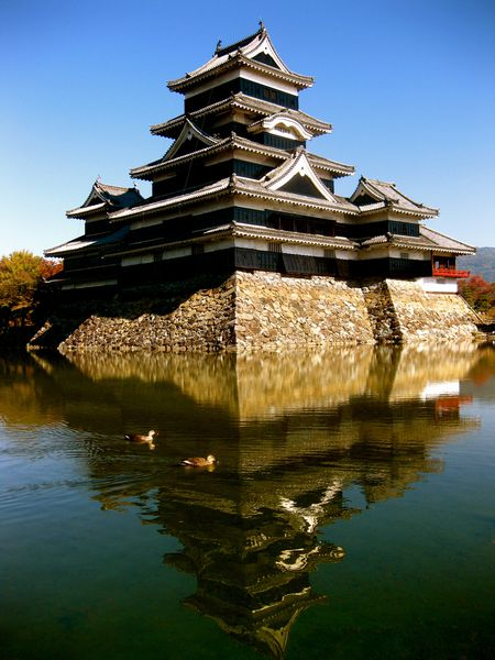 Japon 5944