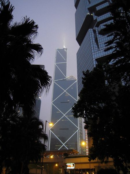 bank of china and lippo tower