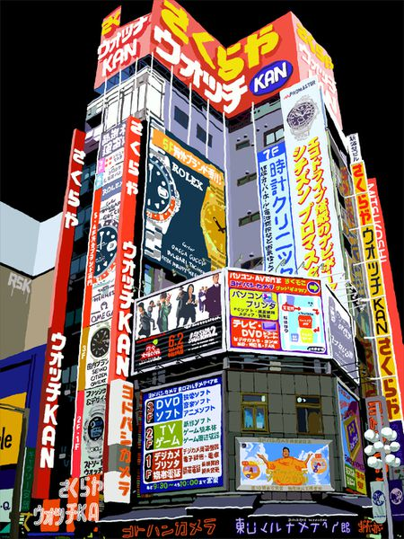 japan-ad-buildings