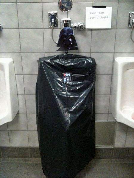 darthvaderurinal