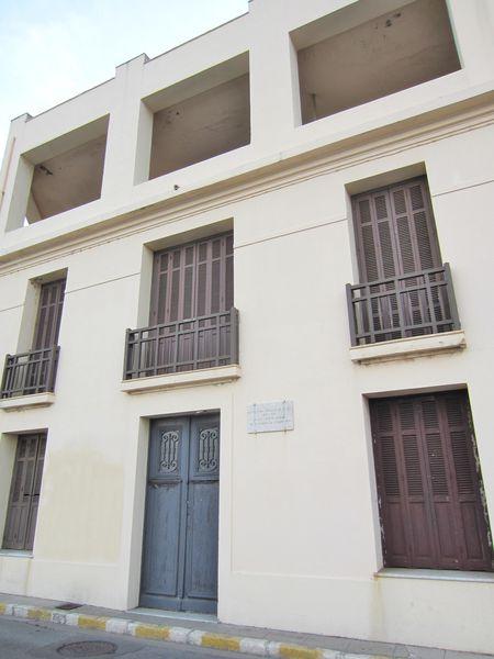 Maison nicolas de stael Antibes