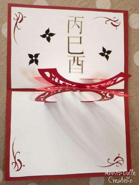 Carte-kirigami-Taureau---vue-dessus.JPG
