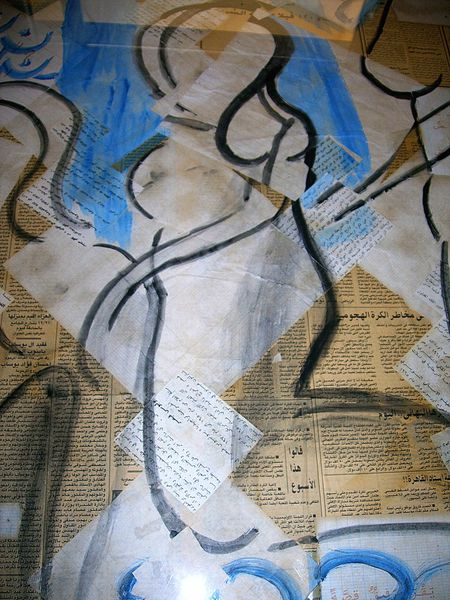 coffre-osier-detail-peinture.JPG