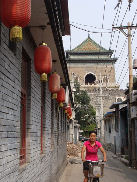 Pékin 12