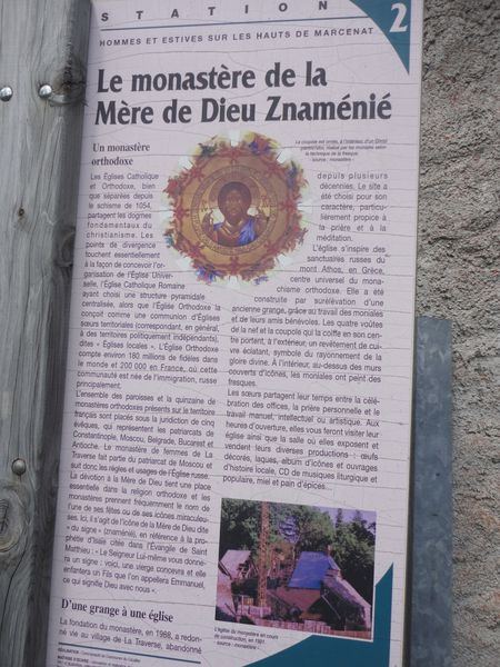 Monastère Ortodoxe de la Traverse à Marcenat (3)