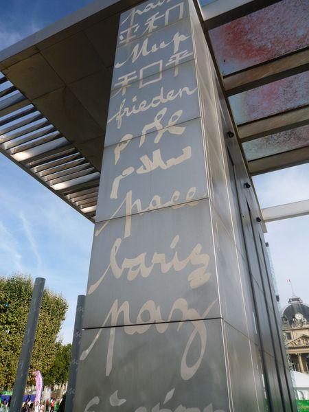 Mur de la Paix Signatures