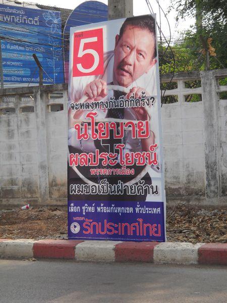 election (2)